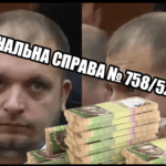 Артем Семеніхін як «свободівець» освоює конотопський бюджет (відео)