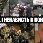 Артем Семеніхін довів Конотоп до катастрофи — блогер